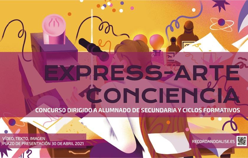 El IFIC publica las obras finalistas del concurso Express-Arte ConCiencia